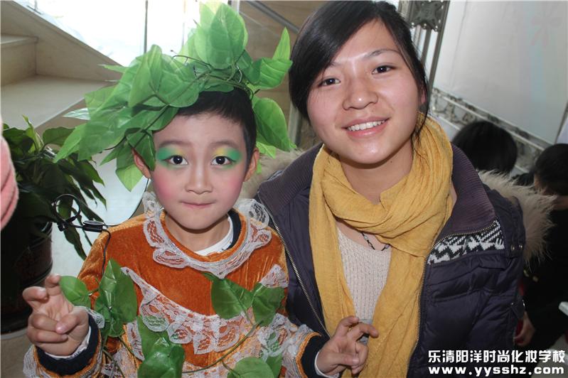 担任乐清妇女儿童中心演出化妆造型